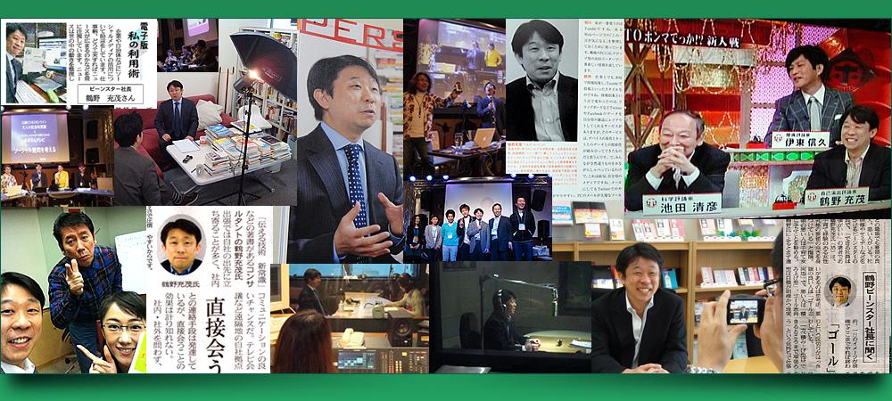 business-summary_image